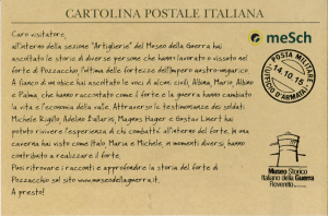 fig2-postcard-back-text1