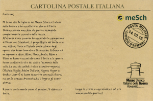 fig5-postcard-withaddress